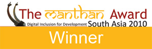 Winner Manthan Award South Asia
