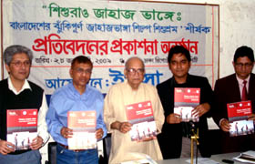 launching ceremony of report